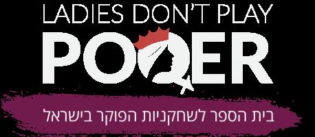Logo Ladies Don't Play Poker